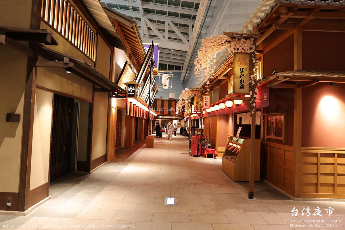 深夜の羽田空港国際線旅客ターミナル4階、江戸小町の様子