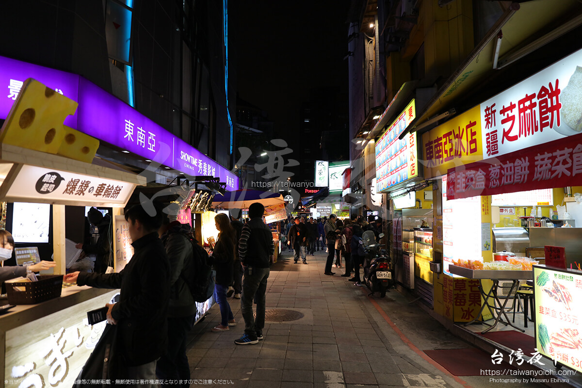 臺大公館夜市の雰囲気や特徴