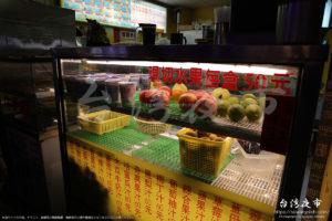 台湾フルーツの屋台