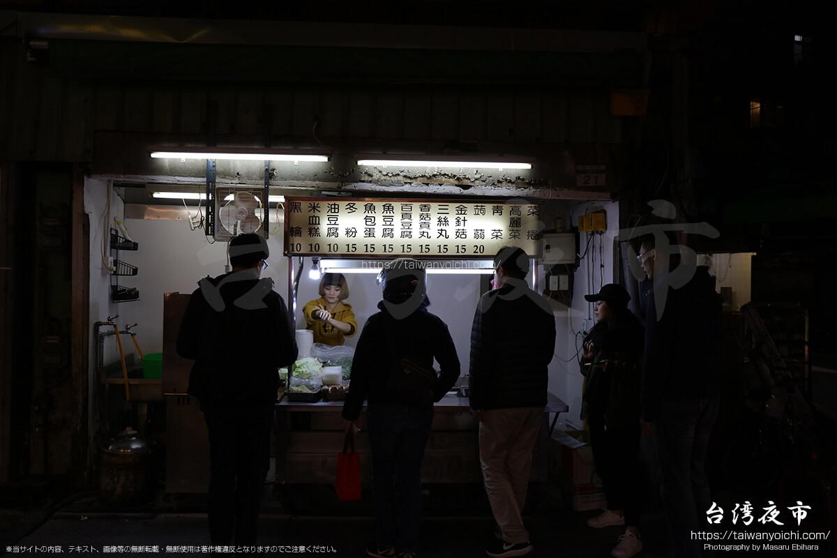 台湾料理の小吃の屋台