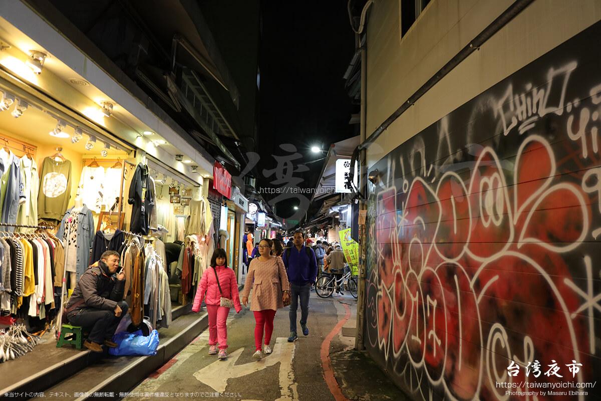 師大夜市の雰囲気と特徴