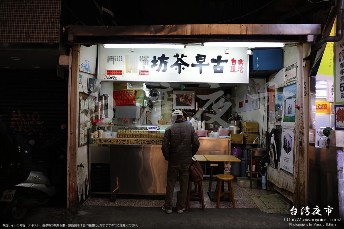 日本の立ち飲み居酒屋風のお店