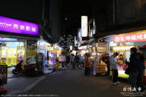 臺大公館夜市の雰囲気