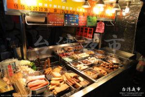 公館夜市の台湾料理のお店