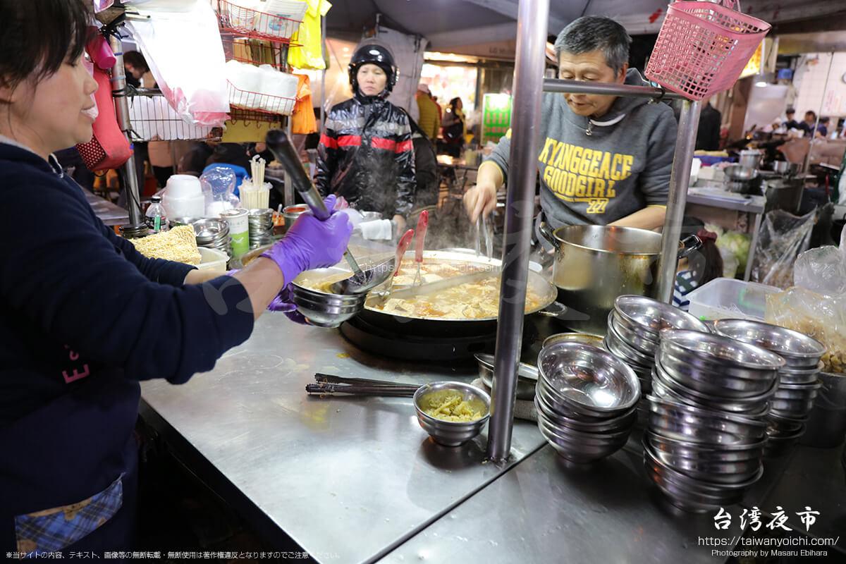 台湾料理のお店