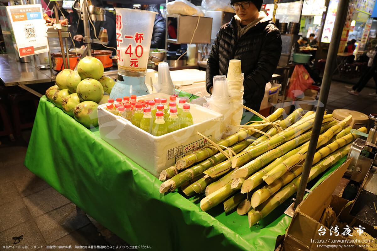 椰子のジュースやサトウキビ