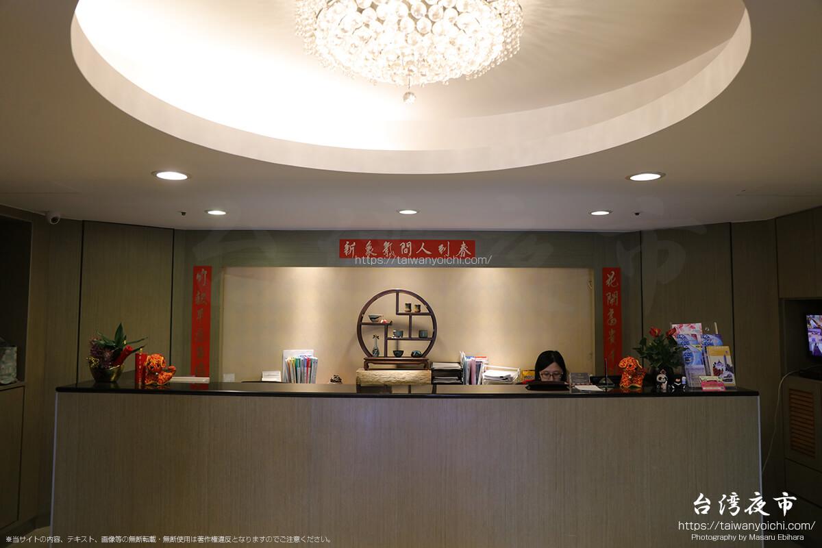 スカイ19ホテル日光拾玖(旧名称:大名ビジネスホテル)の受付
