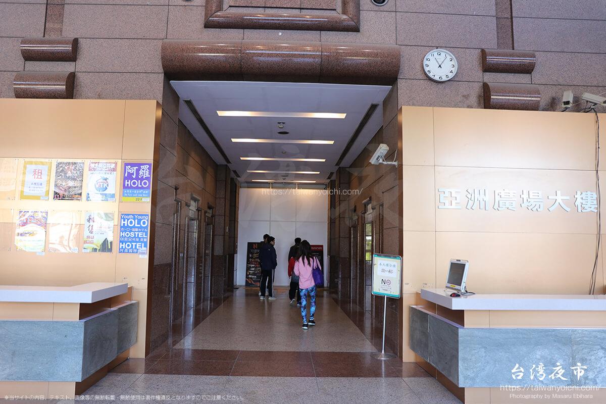 スカイ19ホテル日光拾玖(旧名称:大名ビジネスホテル)のエレベーターホール