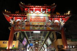 華西街観光夜市の雰囲気と特徴