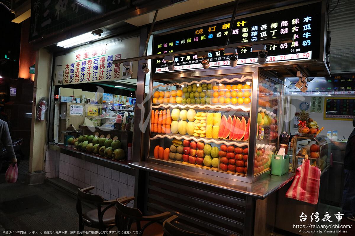 フレッシュな台湾フルーツを提供してくれるお店