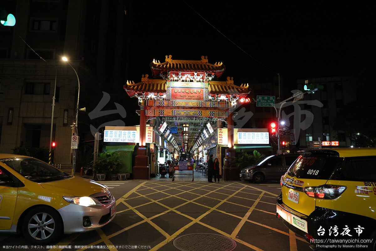 桂林路を隔てた側にある華西街観光夜市の門