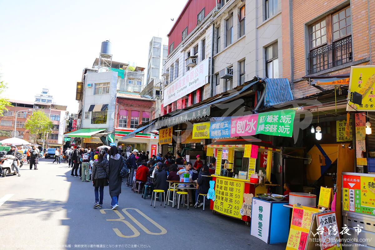永楽市場でおすすめな台湾料理のお店