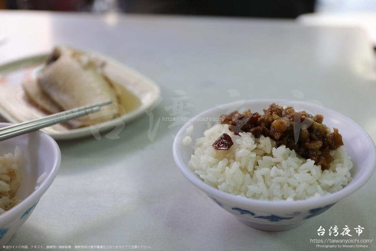 魯肉飯とサバヒー