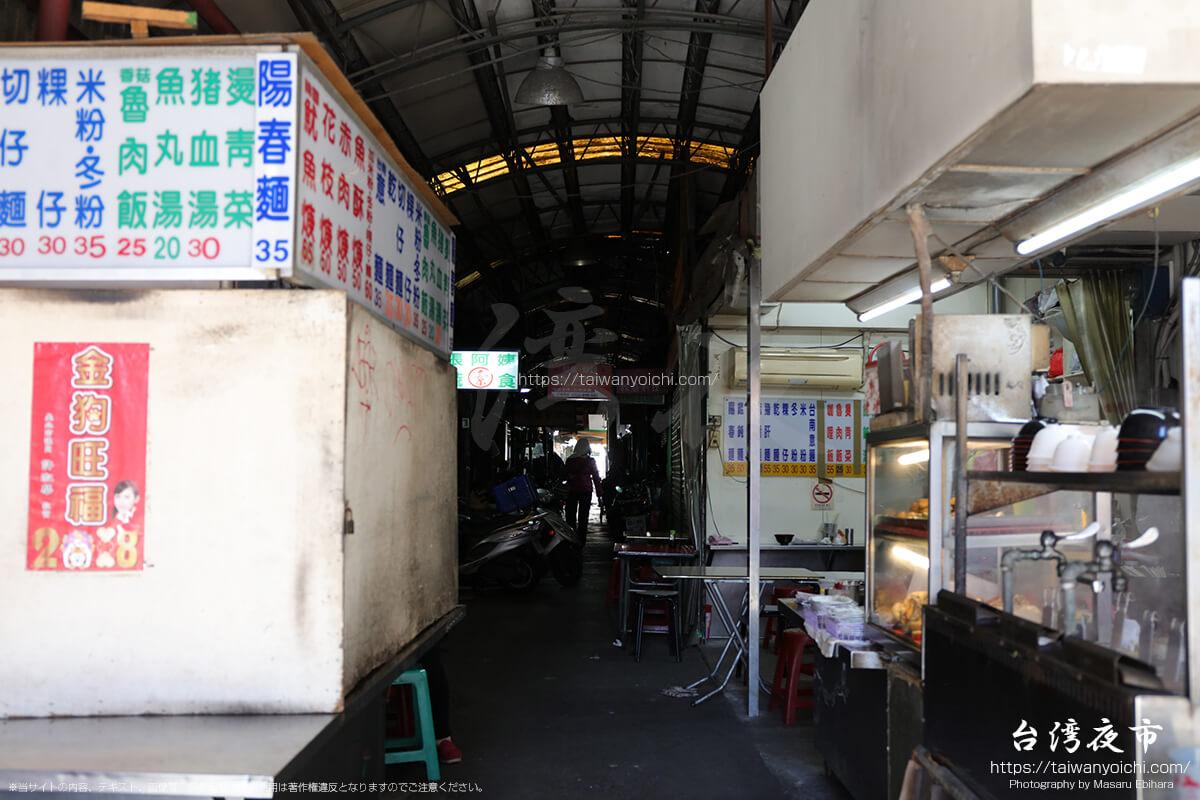 松山市場の内部