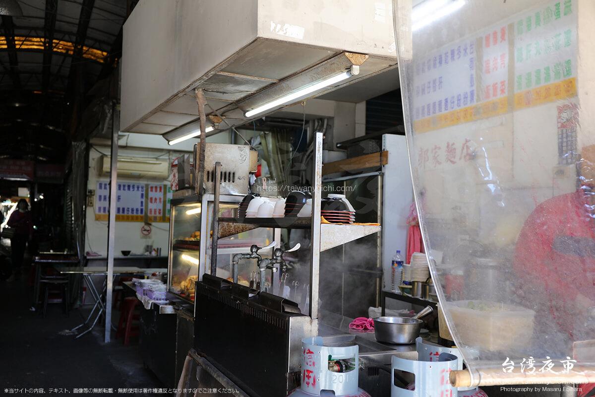 松山市場にあるお店