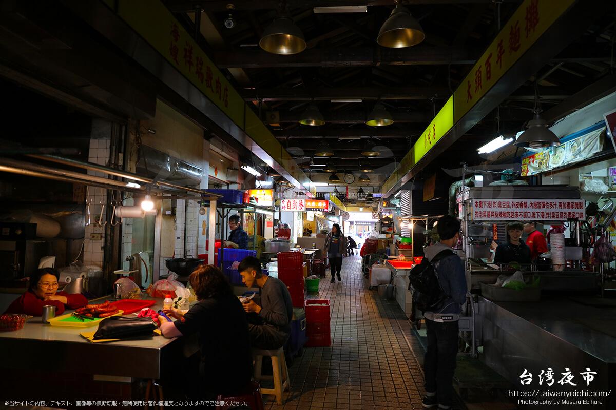 松山市場の雰囲気