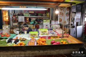 松山市場で販売されている台湾フルーツ