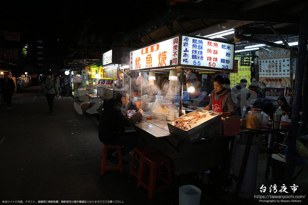 南機場夜市は台湾料理がメイン