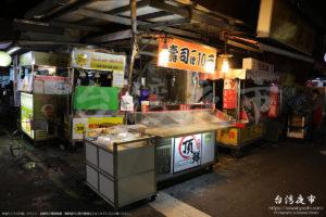 南機場夜市の寿司の屋台