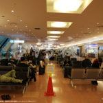 羽田空港で宿泊しやすい場所