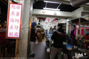 一般的な台湾料理の小吃を提供する屋台