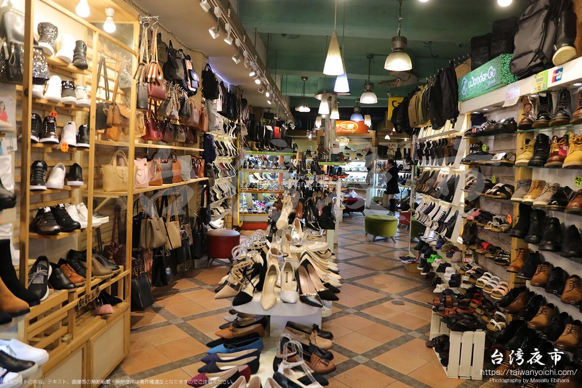士林夜市の靴屋