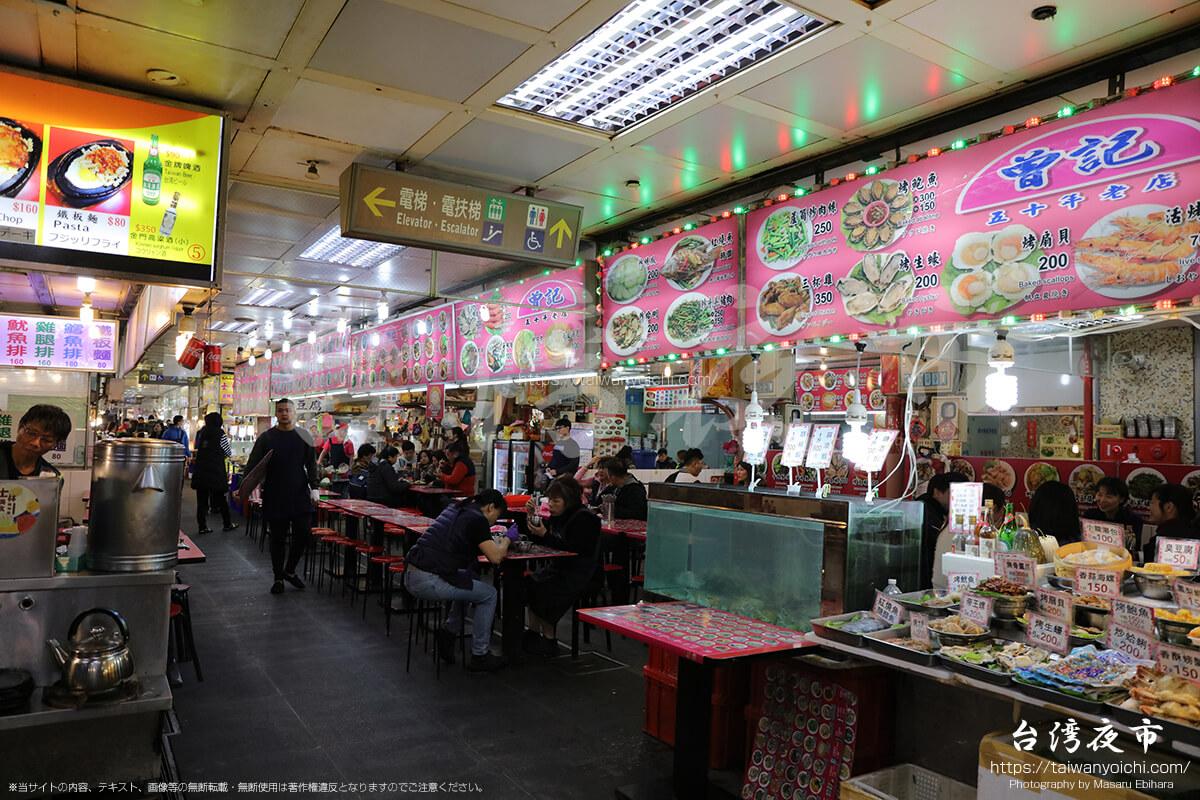 士林夜市の地下の飲食店