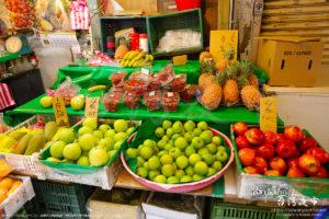 晴光市場の台湾フルーツ