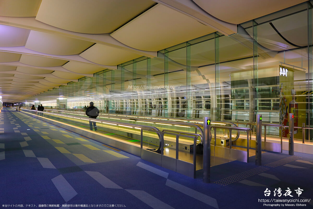 羽田空港国際線の搭乗口と搭乗口の間