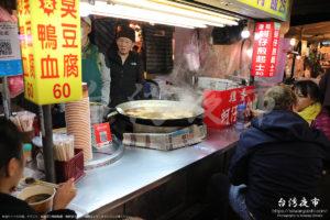 台湾でおなじみの小吃を出すお店