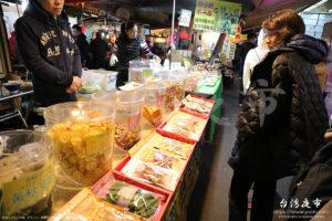 台湾フルーツのドライフルーツ