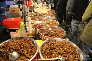 台湾のお惣菜