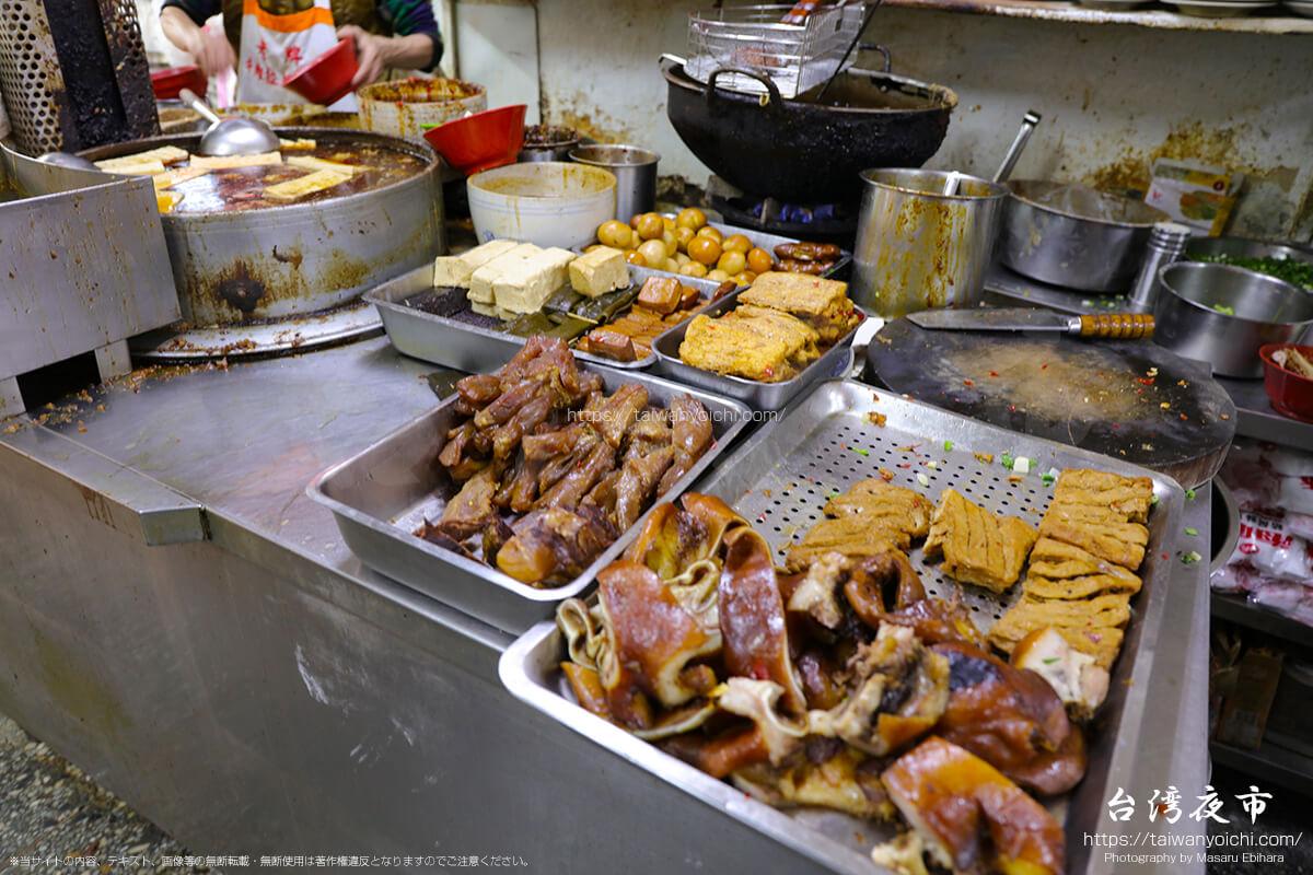 台湾料理のメニュー