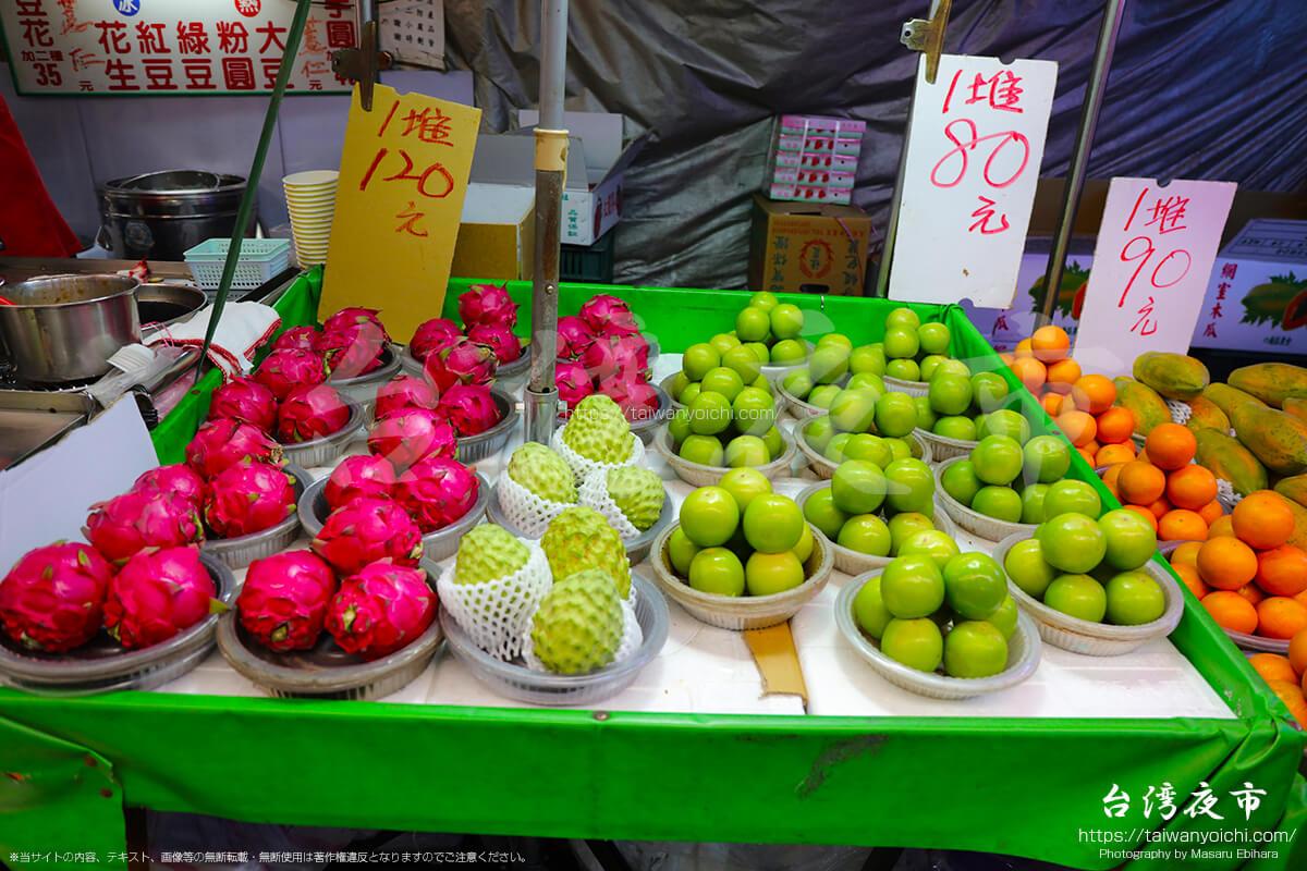 台湾フルーツのお店