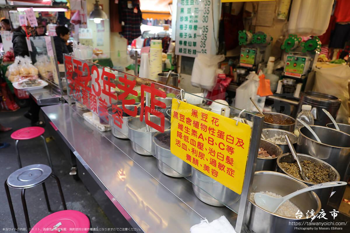 城中市場にある飲食店