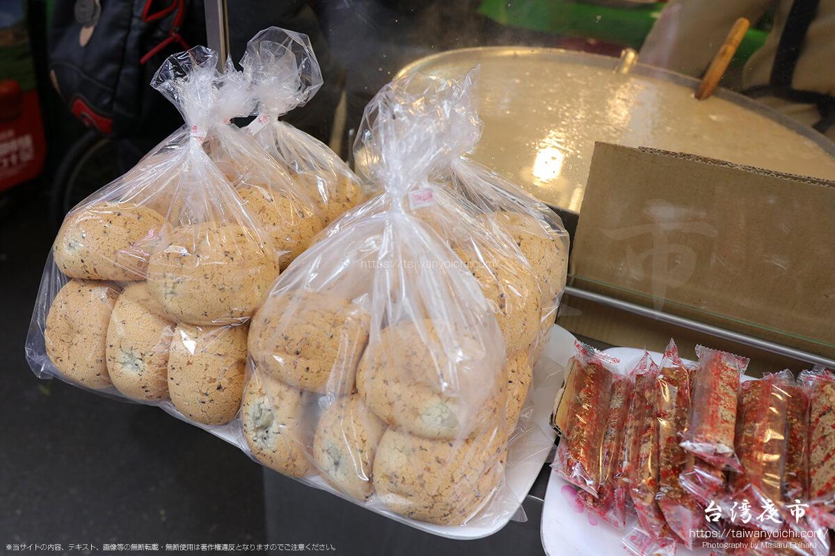 手作りパンとお菓子を販売するお店