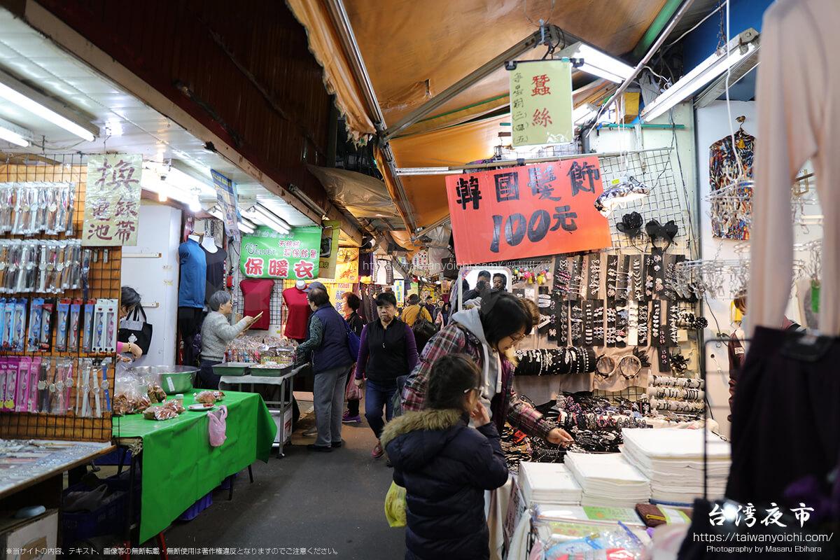 衣料品や雑貨などのお店