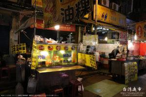 台湾料理の定番である小吃の屋台