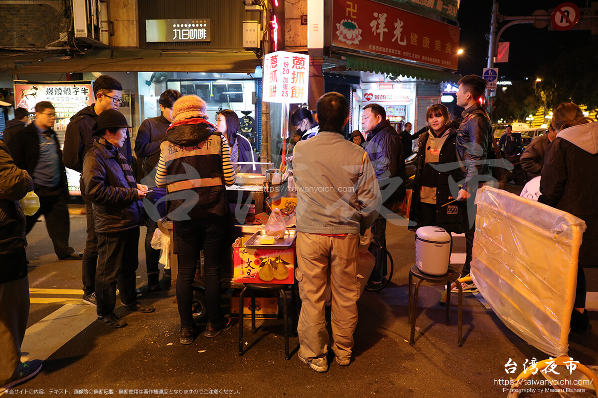 台湾のB級グルメ、蒽抓餅