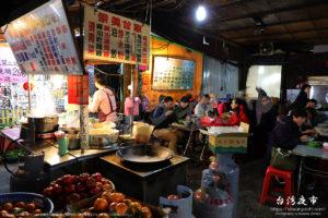 台湾の代表的な小吃を販売しているお店(景美曾家)