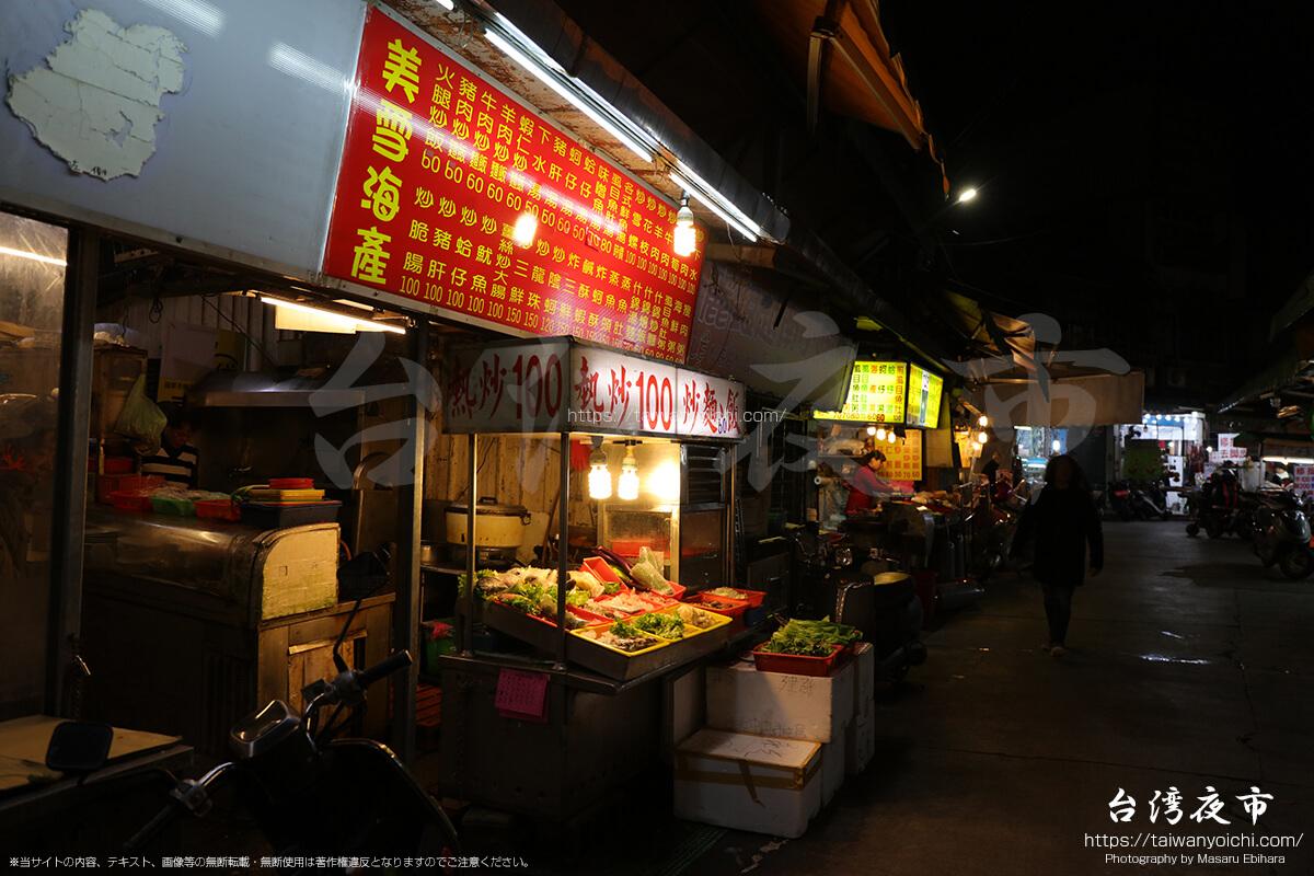 海鮮系の主食がメインの屋台