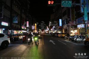 延三夜市の雰囲気と特徴