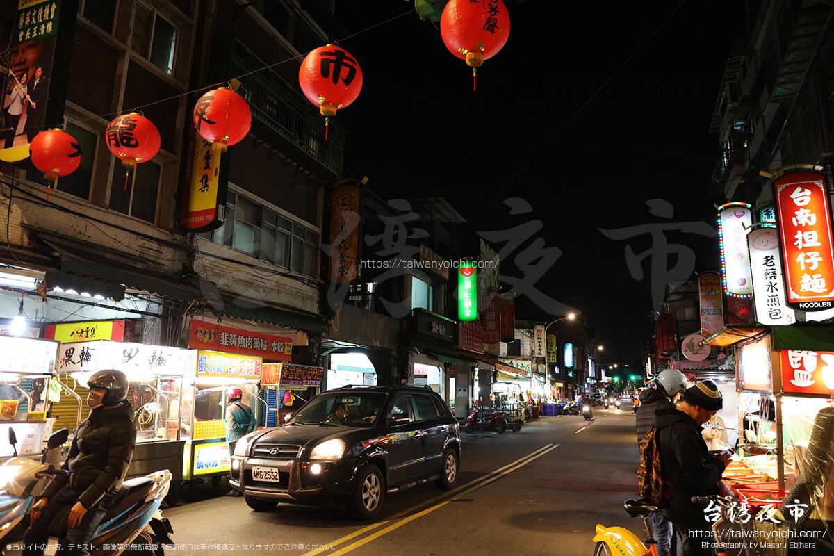 大龍街夜市の雰囲気と特徴