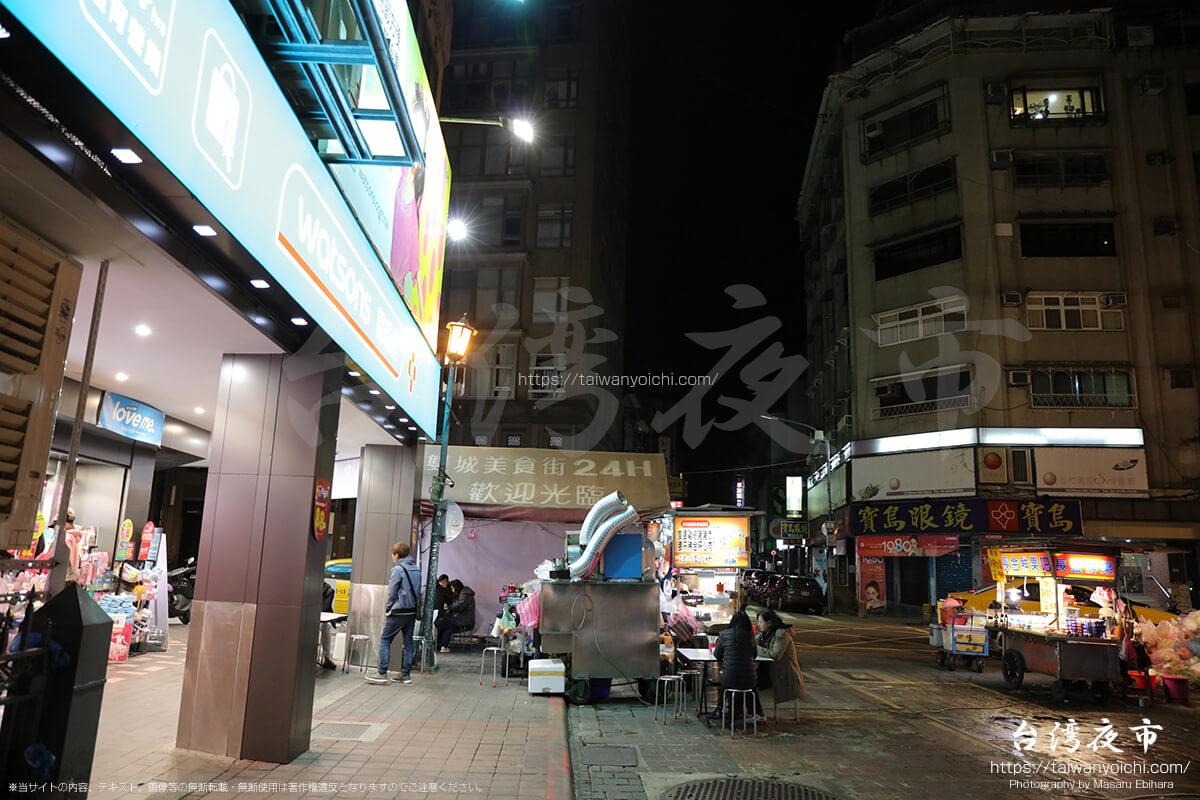 深夜3時ぐらいの雙城街夜市の様子