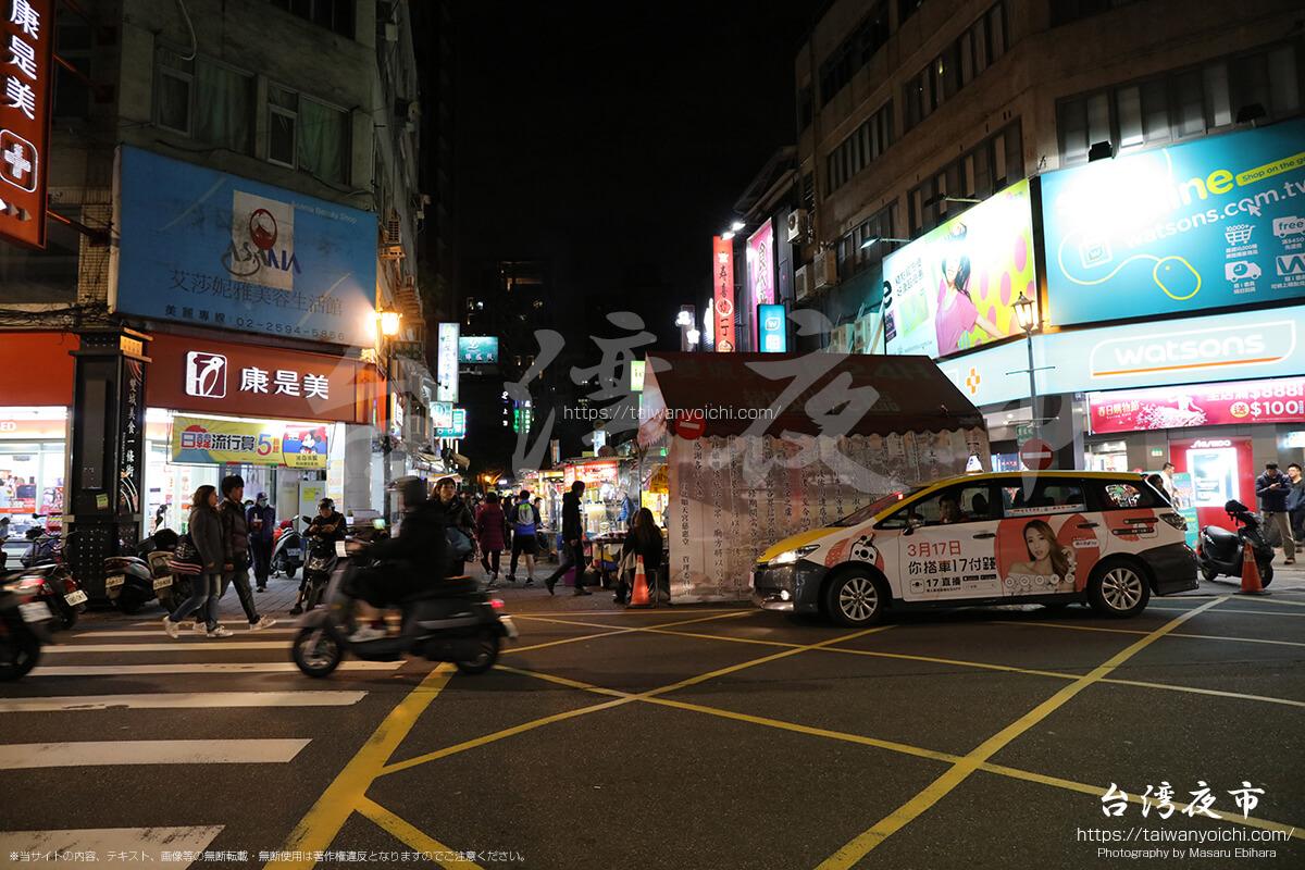 雙城街夜市の前の通り
