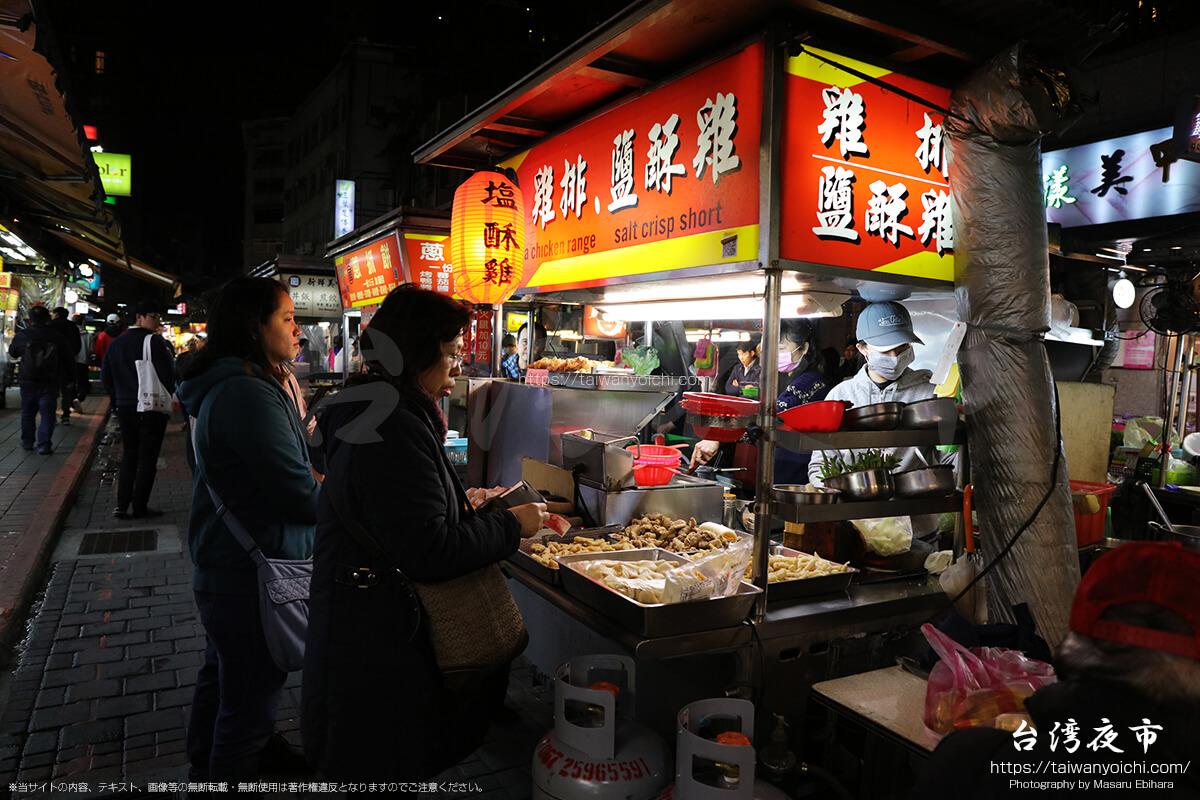 一般的な台湾料理の屋台