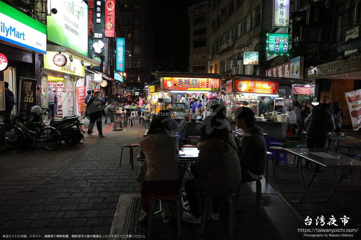 雙城街夜市の雰囲気と特徴