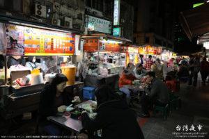 雙城街夜市で食事をする人々