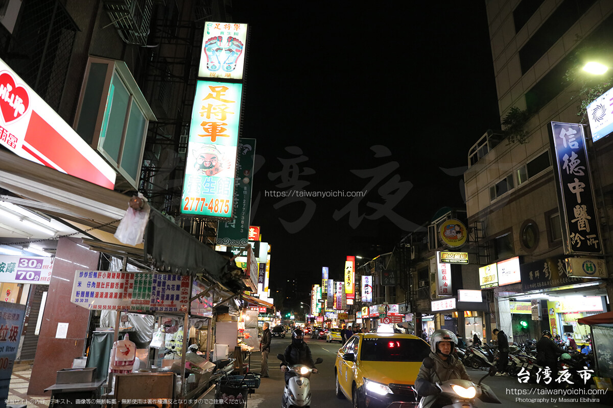 遼寧街夜市へと近づく道の雰囲気