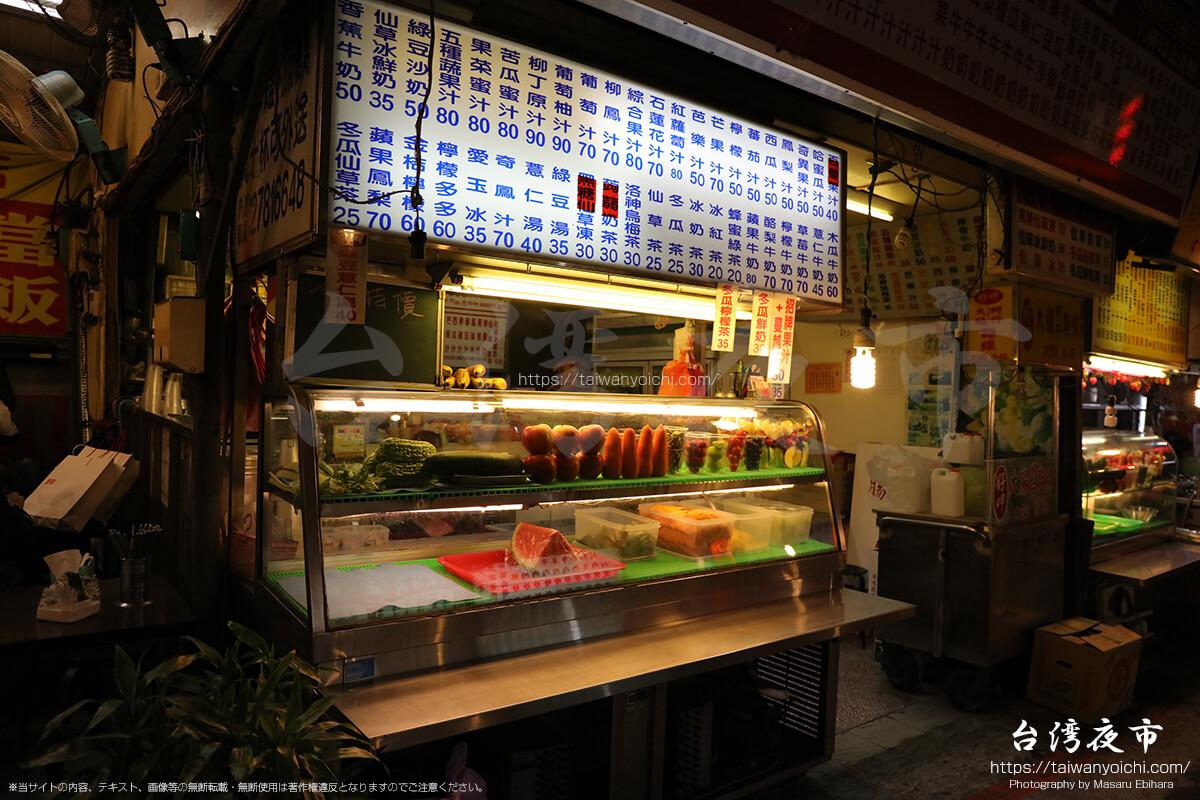 台湾フルーツのジュース
